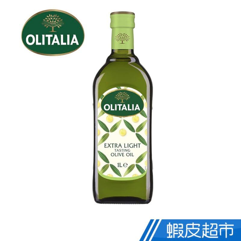 義大利Olitalia 奧利塔精緻橄欖油(1000ml) 名廚指定油品 現貨 蝦皮直送