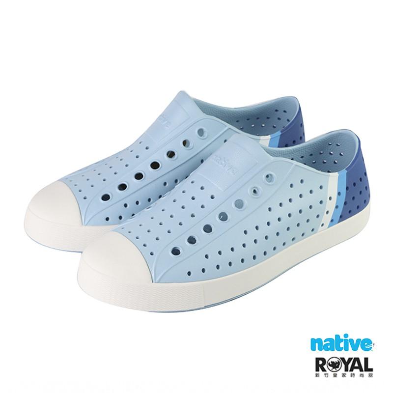 Native Jeffrson 水藍色 輕量 懶人鞋 男女款 NO.B1237【新竹皇家 11100102-8534】