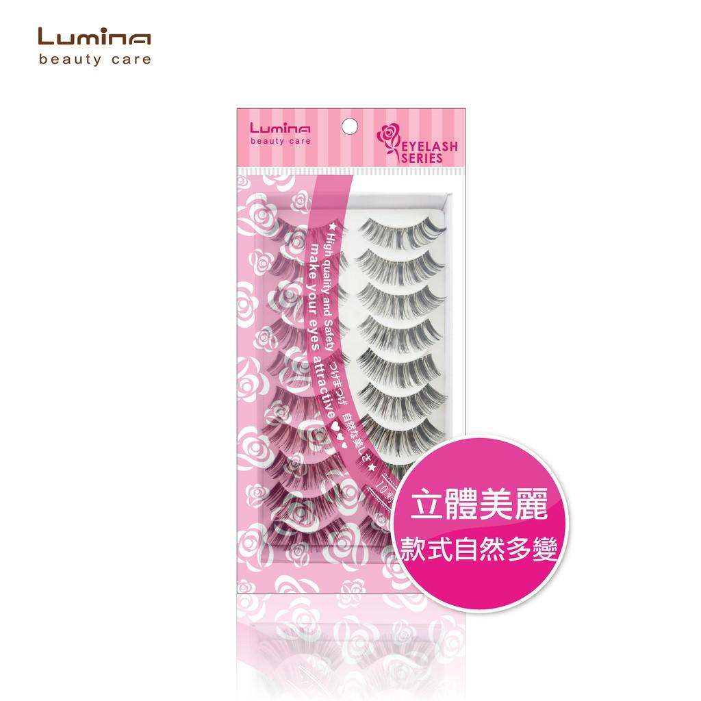 Lumina手工假睫毛十對入-特別款04 台灣現貨 【今英百貨】