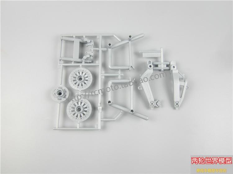 12-26  KYOSHO NSR500擺臂展架組GP103