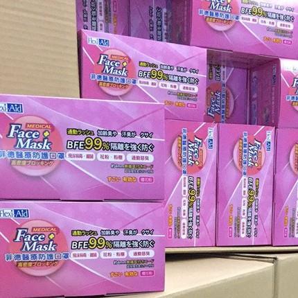 台灣製 菲德醫療口罩 萊潔同款同公司 成人平面醫用*櫻花粉50入/盒-16 #百富生活館