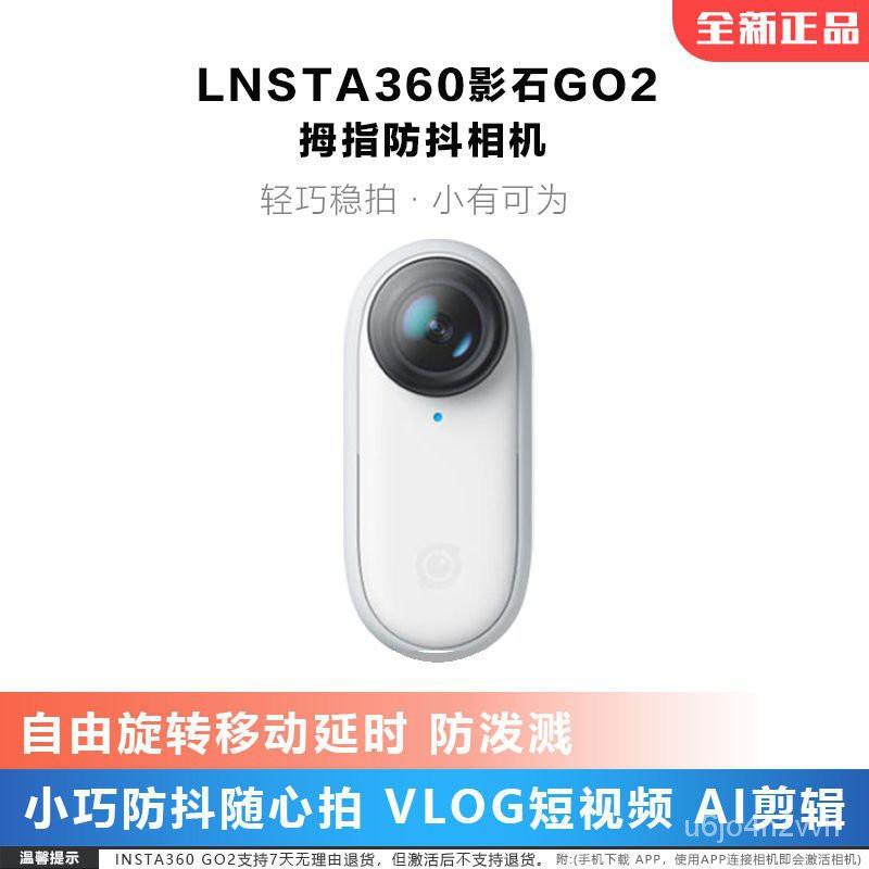 Insta360 GO2影石拇指防抖裸機防水迷你運動相機第一視角Vlog JhxB