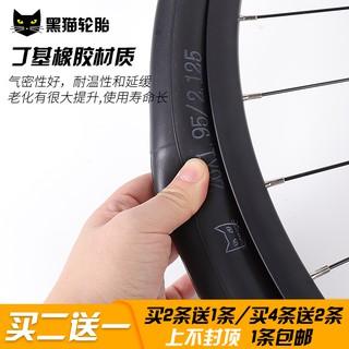 【新品現貨】27.5寸山地車自行車胎里胎27.5X1.95 2.0 2.125美法嘴加厚內胎
