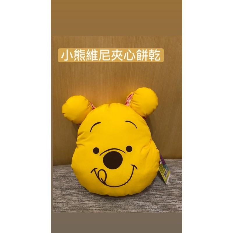 迪士尼 小熊維尼 夾心餅乾 櫻桃 造型抱枕全新正版