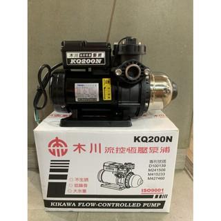 *水電DIY*木川東元KQ200N-1/ 4HP電子穩壓加壓機/ 不生鏽抽水馬達/ 電子恆壓機 塑鋼外殼