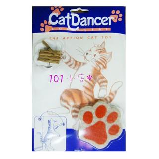 101小店*<限量特價>貓玩具cat dancer 請下標再自取 貓用玩具 臺北市