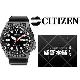 【威哥本舖】星辰CITIZEN全新原廠貨 NH8385-11E 100M潛水機械錶 桃園市