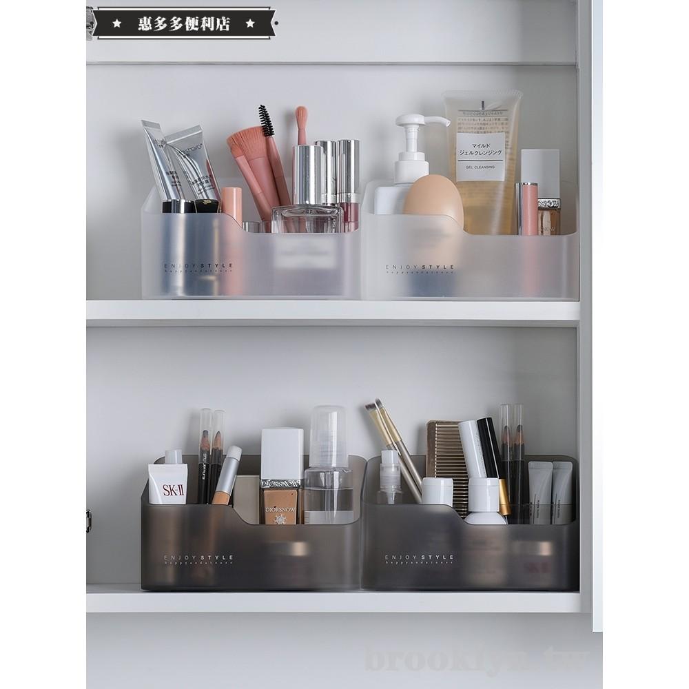 特惠★優思居 化妝品收納盒塑料化妝刷口紅盒子 家用鏡柜桌面雜物整理盒★brooklyn.tw
