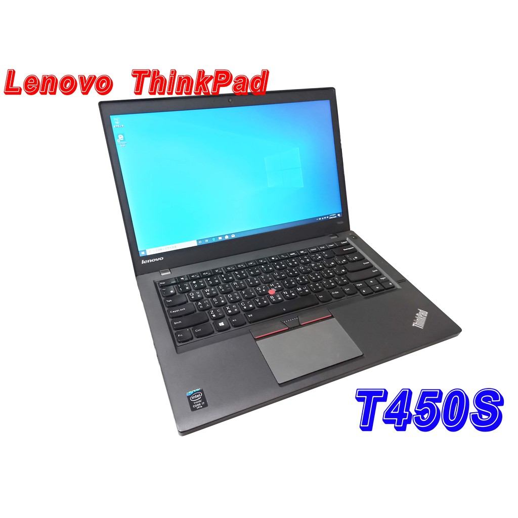 【免運】Lenovo ThinkPad T450s 5代 i7 CPU 8G RAM 512GB SSD 商務筆電輕薄