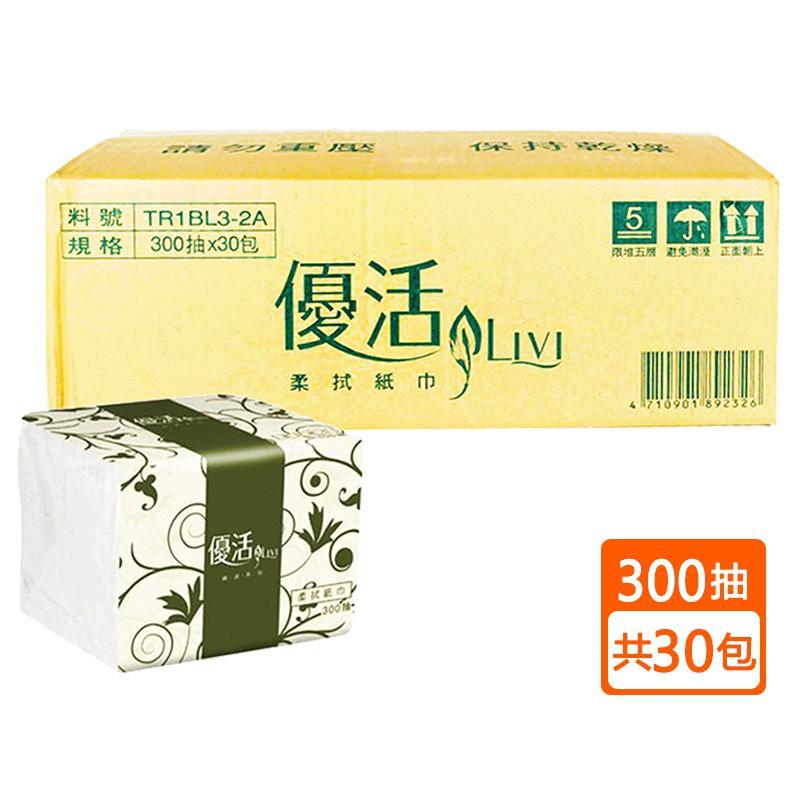 【免運可貨到付款】優活300抽30包 (箱) 🧡 優活 單抽 面紙 柔拭紙巾 300抽 30包