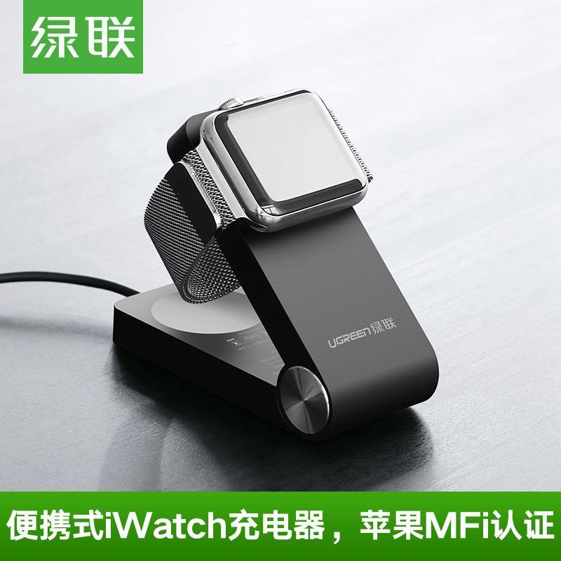 綠聯蘋果手錶iwatch2充電器apple Watch3 MFI認證磁力充電便攜底