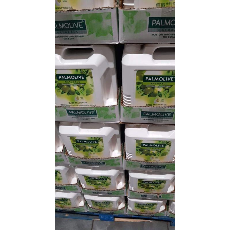 棕欖保濕沐浴乳,橄欖牛奶(好市多)