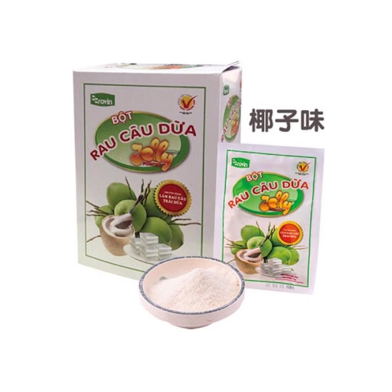 🇻🇳越南果凍粉椰子口味