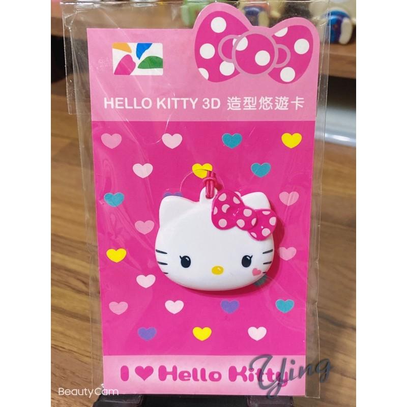 Hello kitty 3D造型悠遊卡-愛戀