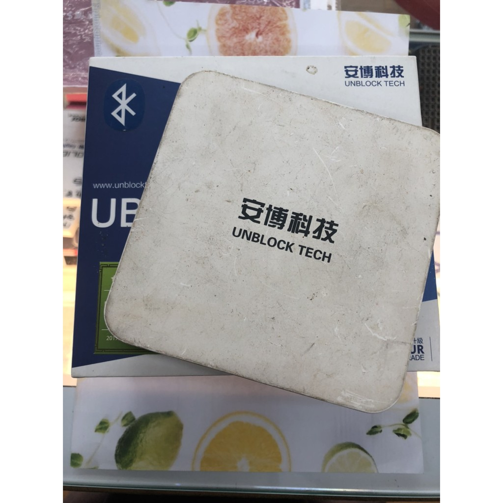 台灣公司貨 UBOX 安博盒子4代 藍芽版 S900 PROBT 已刷機成純淨板 #二手機 #大里店 21AFD