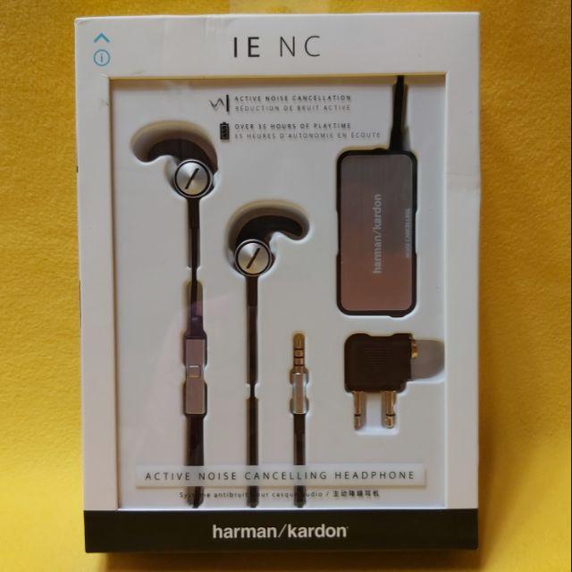 二手耳機/Harman Kardon IE NC /耳塞式耳機/主動抗噪/全新品