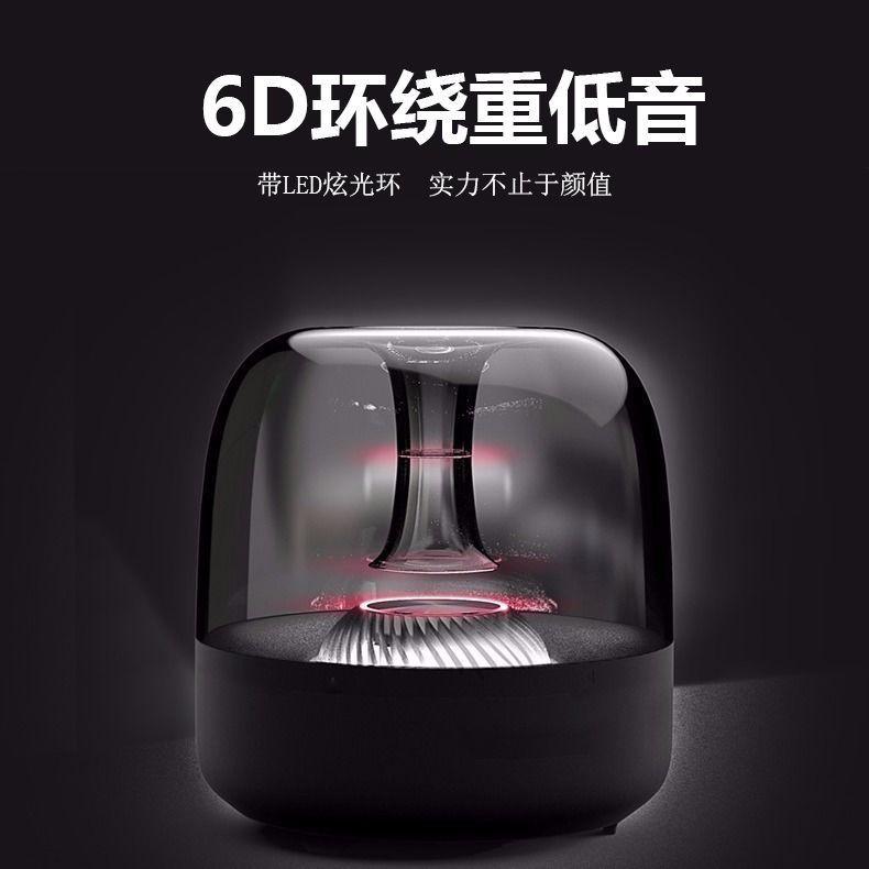 勞力士Trap✎透明仿玻璃藍牙小音箱高音質便捷式彩燈車載3D環繞家用立體聲音響
