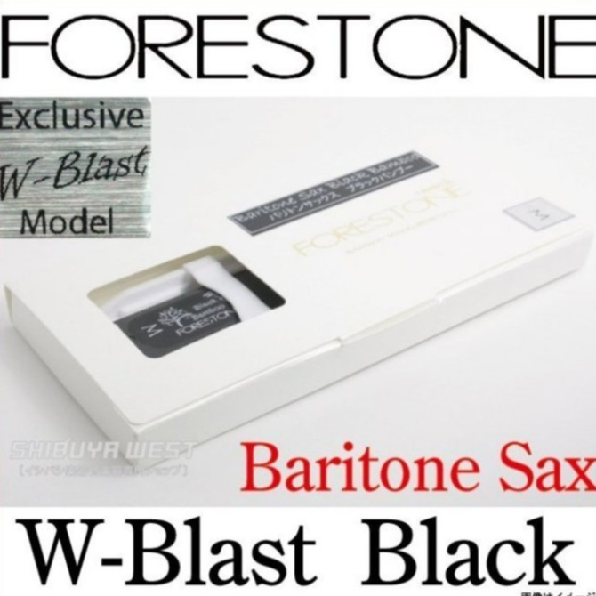 『FORESTONE BLACK W Blast REEDS .上低音SAX竹碳纖維竹片/單片裝』后里薩克斯風玩家館