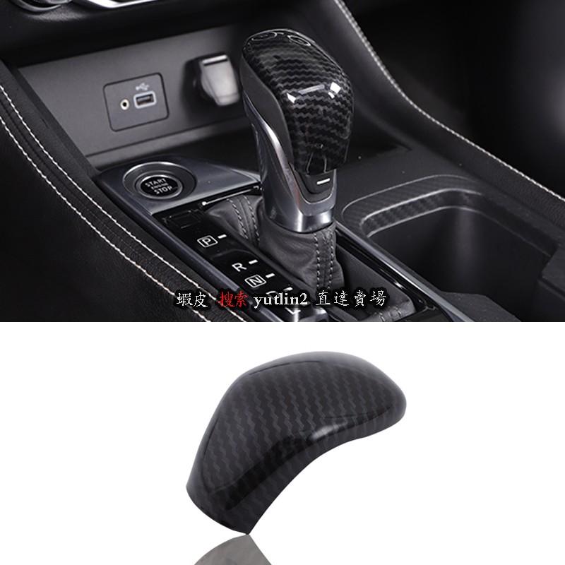 Nissan 2021款 Sentra 排檔頭貼片 排檔頭 飾蓋 排檔頭裝飾貼 ABS