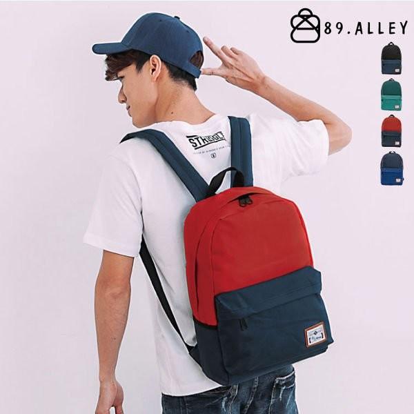 加賀皮件 89.Alley 撞色系 加厚尼龍 輕量 大容量 配色款 女包 男包 情侶款 後背包 HB89131