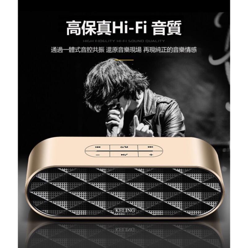 台灣現貨雙喇叭震撼 科淩KELING F4 USB藍芽喇叭 便攜藍牙音箱 NCC認證 藍芽喇叭 強勁重低音