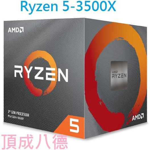 AMD Ryzen 5-3500X 3.6GHz六核心 中央處理器