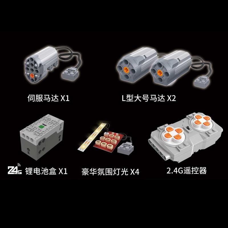 兼容樂高8156宇星模王APP遙控Fxx紅色跑車13085拼裝積木玩具21009