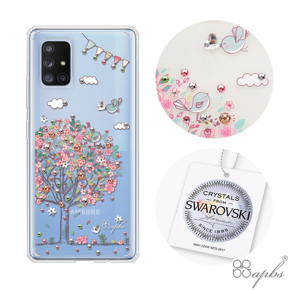 apbs Samsung Galaxy A71 5G & A51 5G 施華彩鑽防震雙料手機殼-相愛