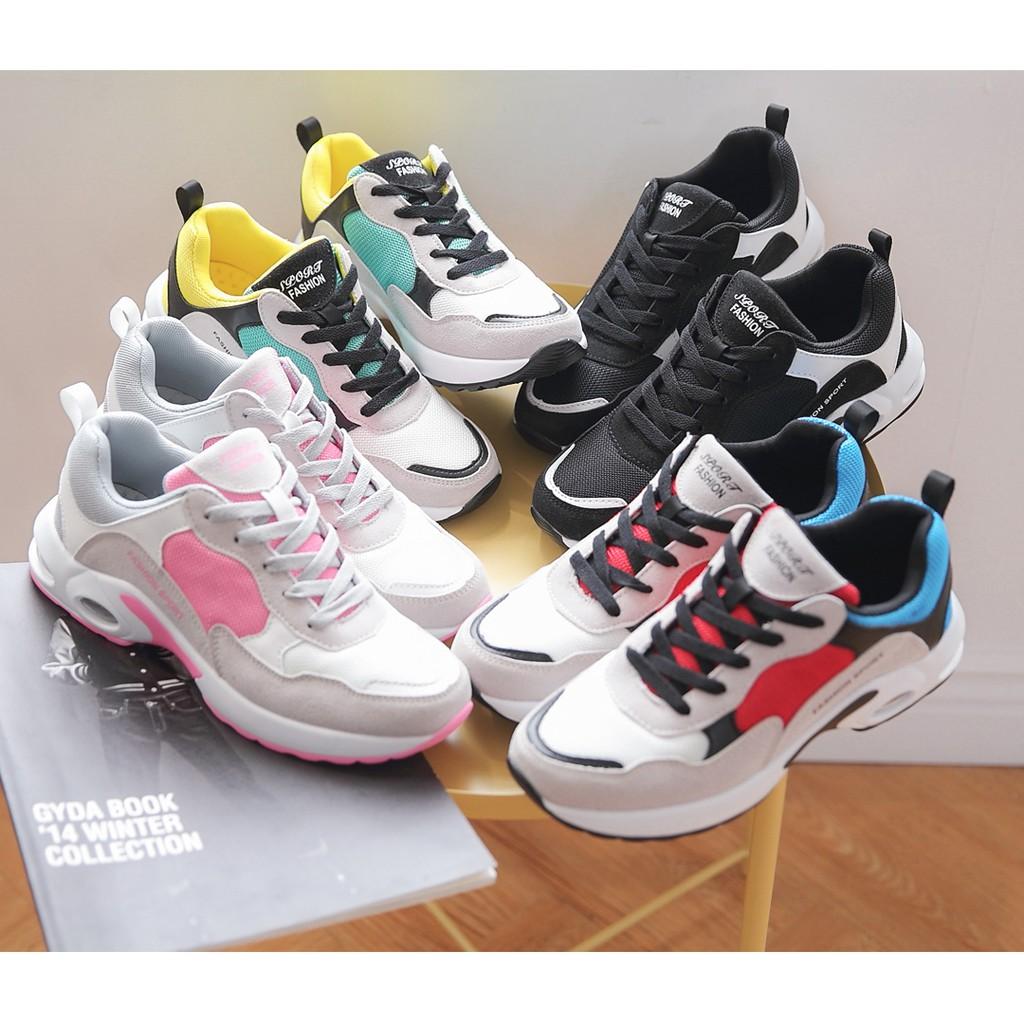 艾美時尚 潮流撞色氣墊休閒鞋【XS066555】