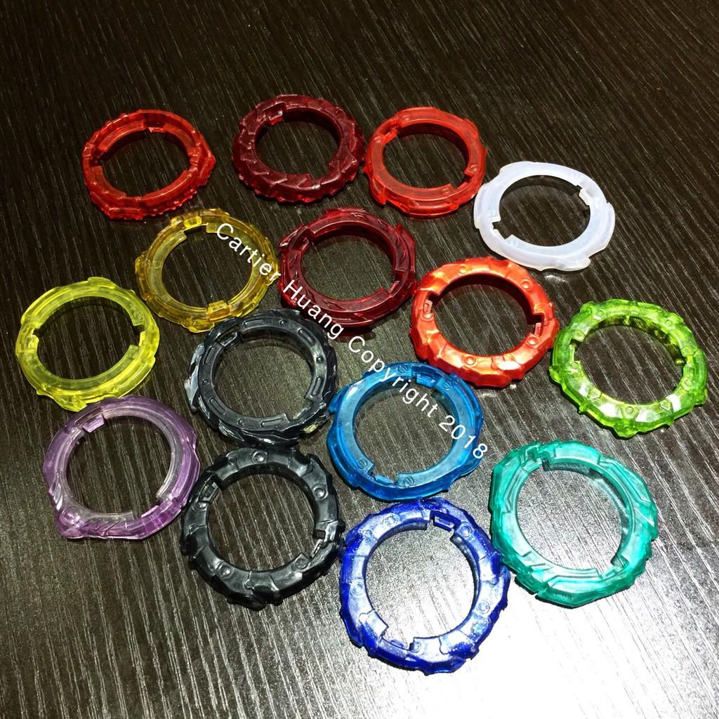 可刷卡 戰鬥陀螺 環 B130 B131 B環 T環 L環 M環 S環 D環 P環