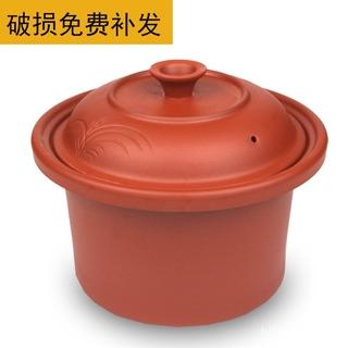 【現貨】【砂鍋】電燉鍋紫砂內膽 電砂鍋陶瓷燉鍋鍋蓋蓋子1.5L 2.5L 3.5L 4.5L 6L