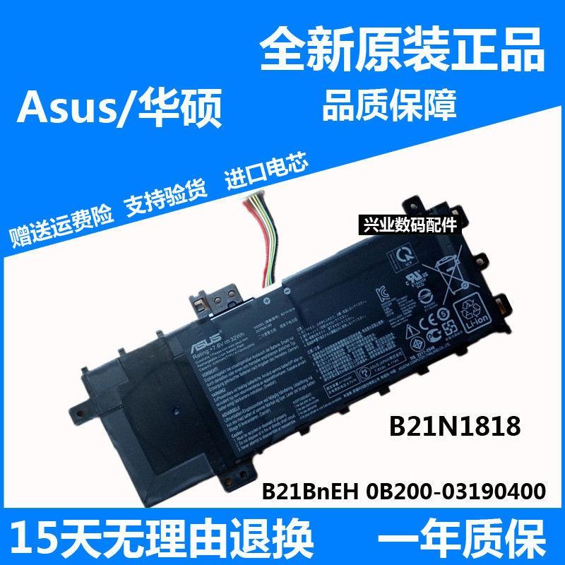 📢dyt169华硕VivoBook X512D/DA V5000 F Y5100U C21N1818-1 笔记本电池