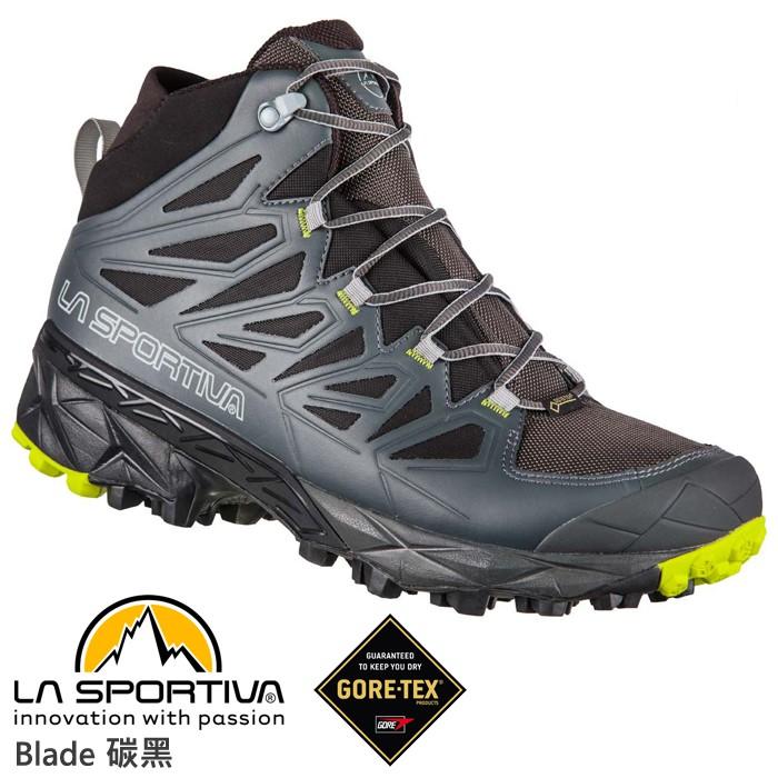 LA SPORTIVA 男款 Blade GTX健走鞋 防水透氣中筒健行登山鞋 碳黑 24F90070543 綠野山房