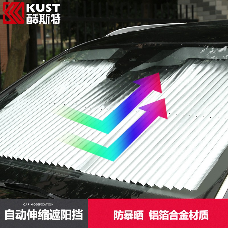 Volvo 富豪xc40遮陽簾s90 xc90 xc60專用 汽車自動伸縮防曬隔熱遮陽擋板