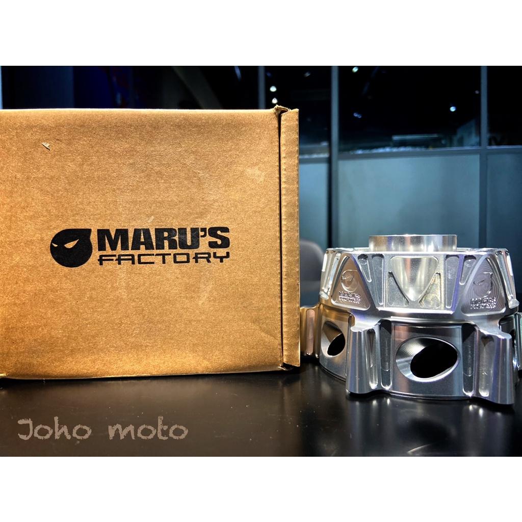 【Joho Works】Vespa MARUS 桃子加工廠 輕量化 鍛造 哈姆 6孔 GTS