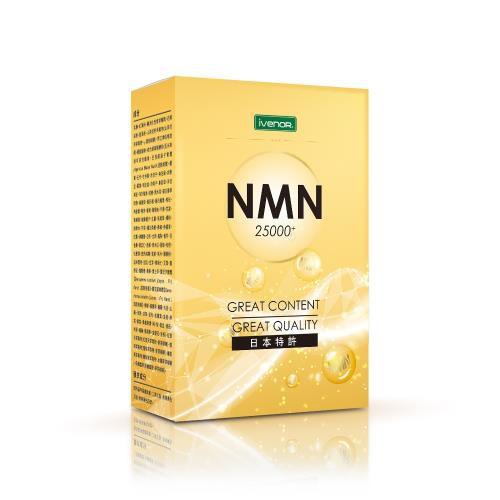 【佳美人】現貨 Ivenor NMN碇 25000+ plus高純度 青木瓜 馬卡 靈芝 煙酰胺單核苷酸 NMN