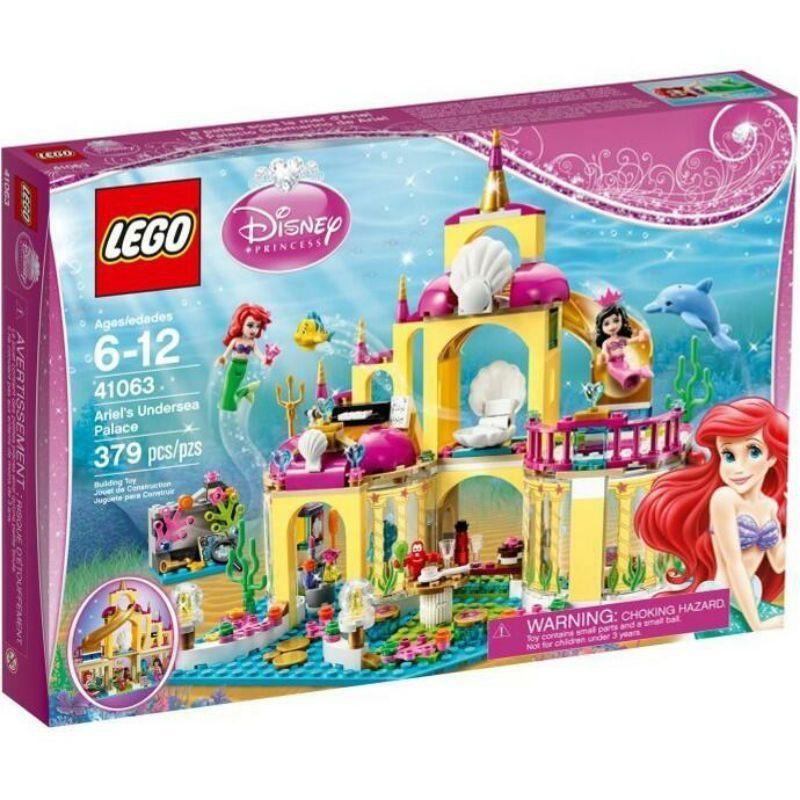「台中可自取」Lego 41063 小美人魚的海底宮殿(絕版品)