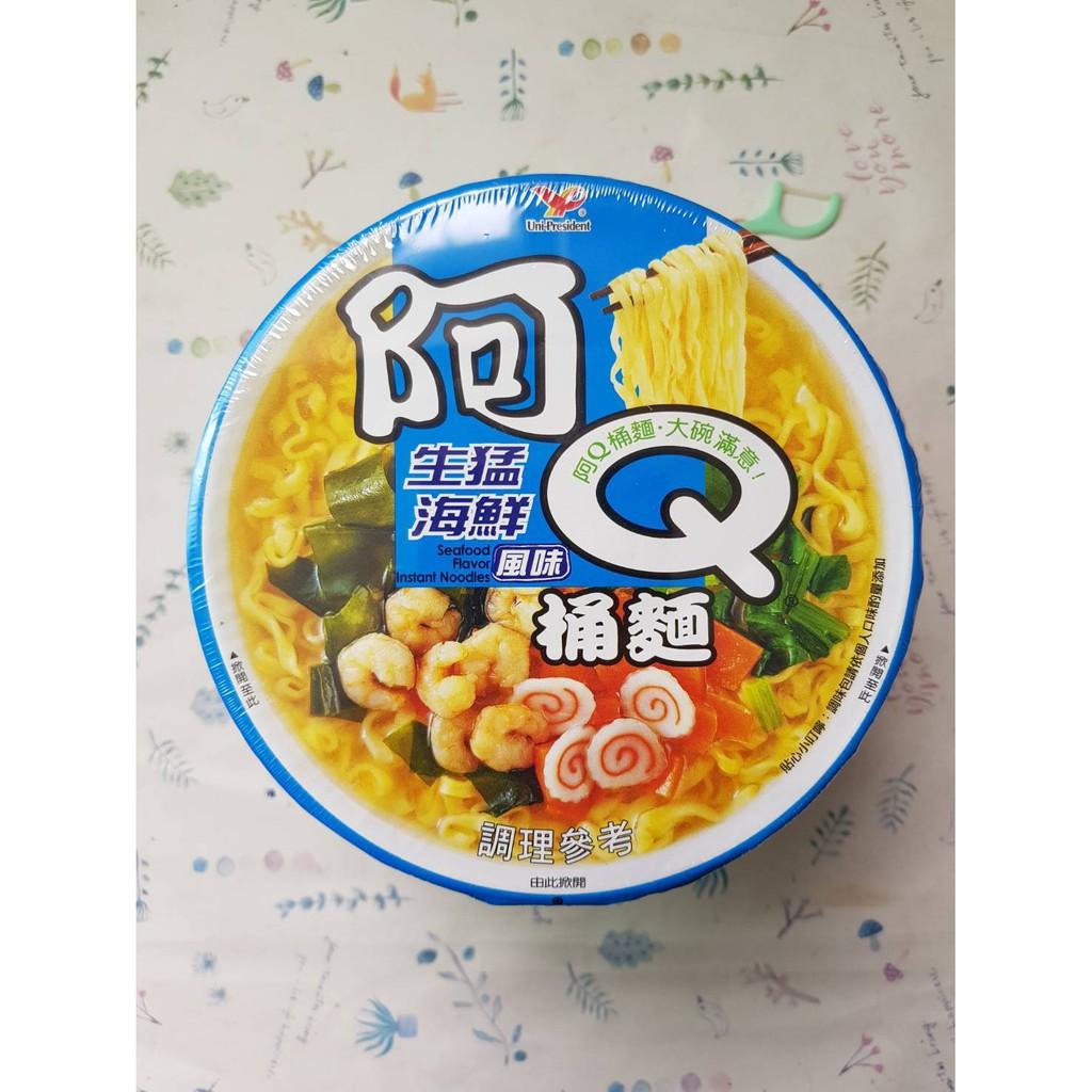 阿Q桶麵生猛海鮮風味98G(效期:2021年7月1號)市價35元特價32元