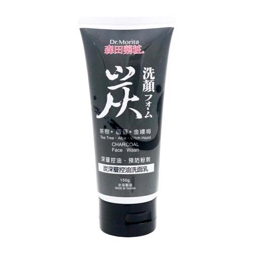 森田藥粧 炭深層控油洗面乳(150g)【小三美日】D461396