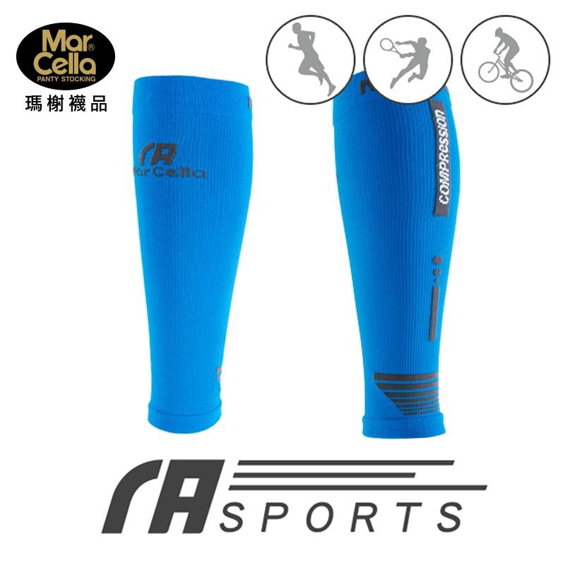 瑪榭 FootSpa男女款-運動壓縮小腿套(一雙組) MS-21582
