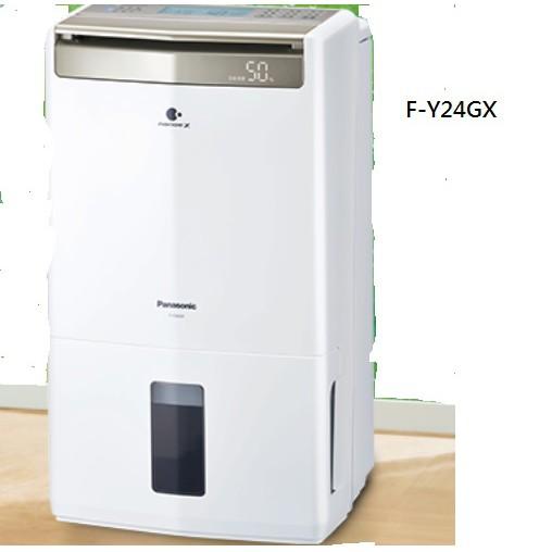 Panasonic國際牌 12公升除濕機F-Y24GX/F-Y28GX/F-Y32GX/F-Y36GC/F-Y45GX