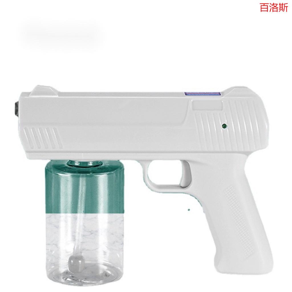 速發 手持噴霧器消毒噴槍 DJ9528/DS350/K5藍光納米殺菌酒精霧化消毒槍