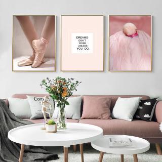 【北歐系列】北歐裝飾 掛畫 實木框畫 現代芭蕾舞蹈鼓舞人心的夢想帆布畫油畫流行藝術 帆布禮物兒童房裝飾