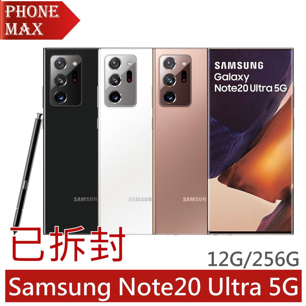 Samsung Galaxy Note20 Ultra 5G (12G/256G) 公司貨 已拆封 福利機