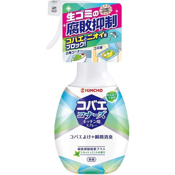 《傑克小商城》日本 Kincho金雞 廚餘腐敗 抑制果蠅 防治噴霧 250ml《現貨商品》