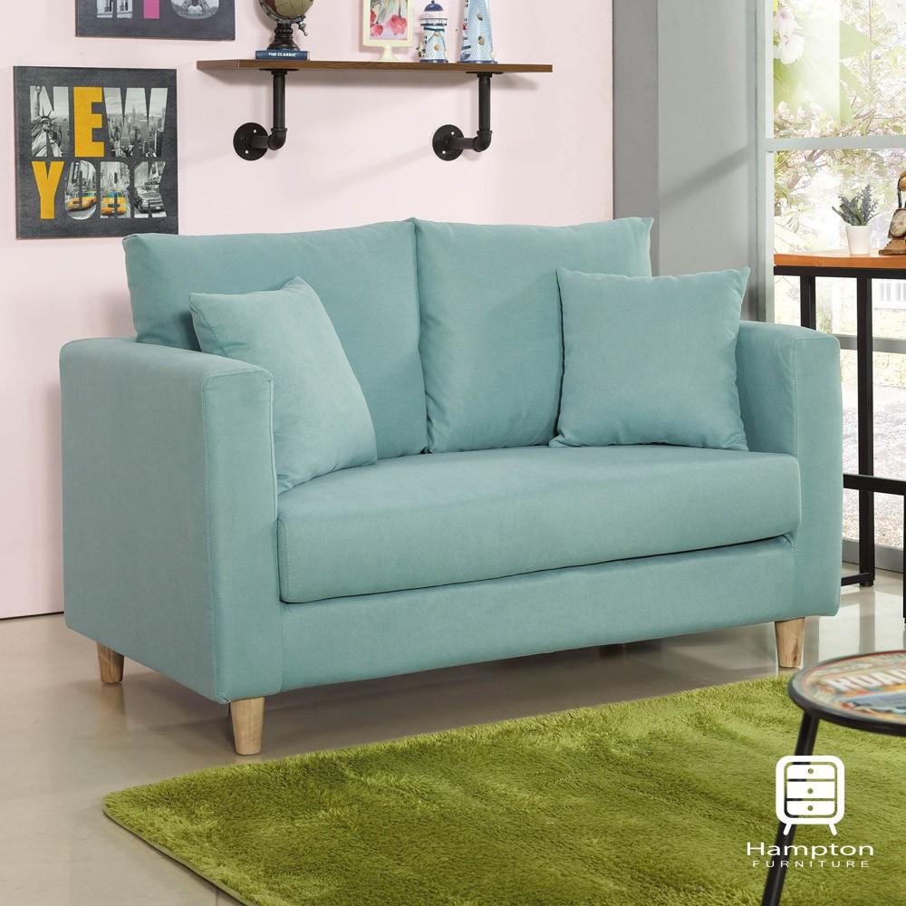 【Hampton漢汀堡】艾譜莉布面雙人沙發(沙發/布沙發/雙人座)