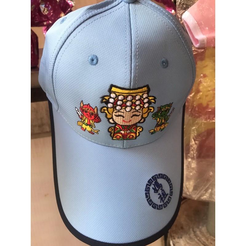 白沙屯媽祖 潮帽 (藍)