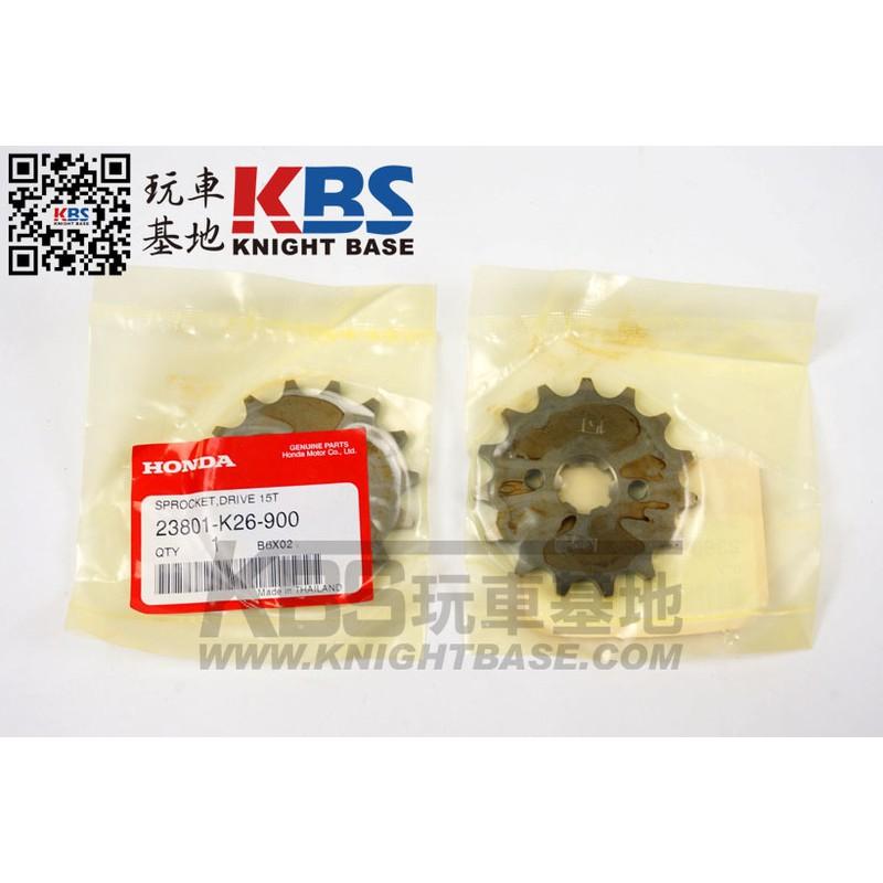 【玩車基地】HONDA 本田原廠 MSX125 MSX125SF 前齒盤 15齒 15T 23801-K26-900