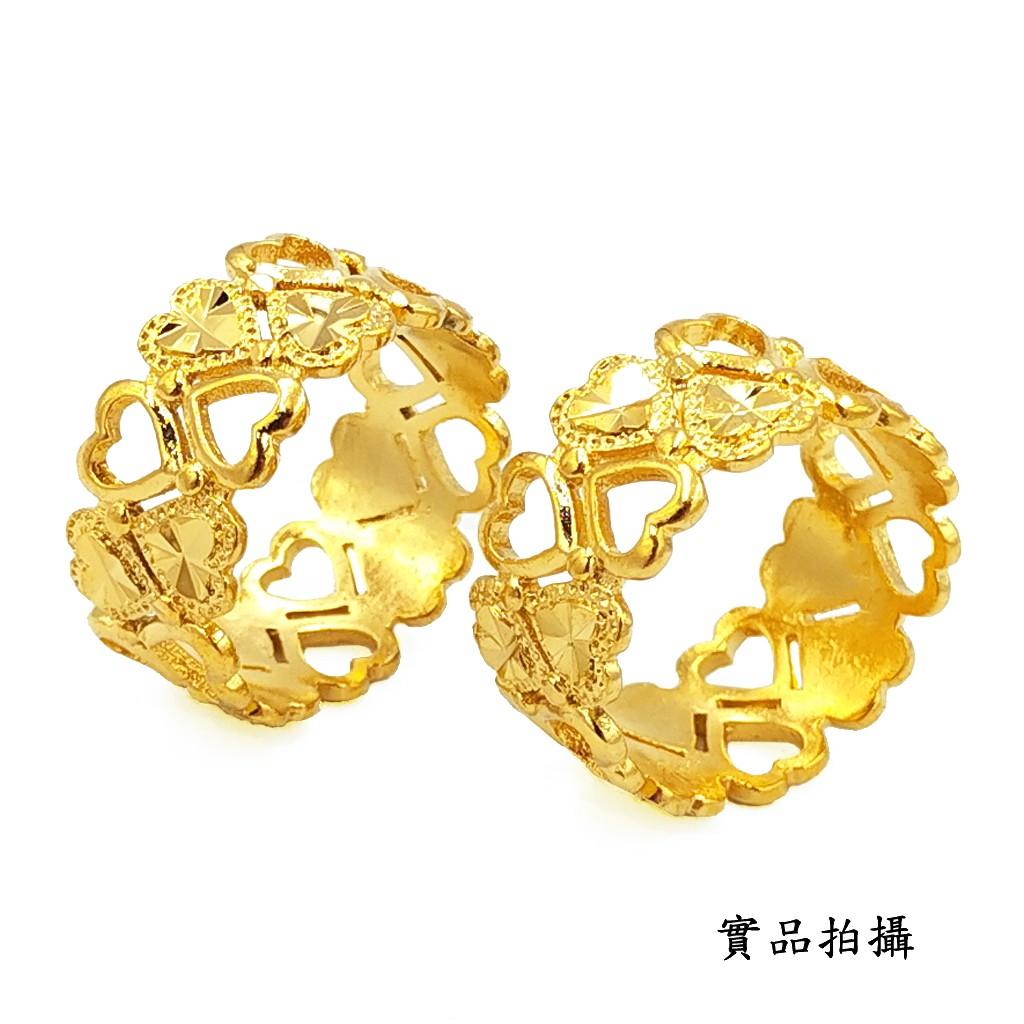 金戒指『H3957』6-9號 心心相印 寬版 鏤空 黃金戒指 防敏防退 鍍24K金色 艾豆