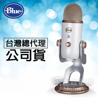 【台灣總代理公司貨】保固2年 美國 Blue Yeti USB 雪怪 專業電容式 麥克風 電容麥克風 復古白 高雄市